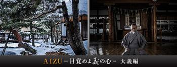 AIZU_BSa_643da58e78d7d6964f71e0c69aacf9d9.jpg